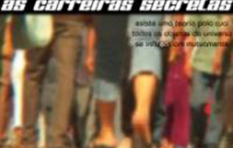 AS CARREIRAS SECRETAS